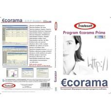 Ecorama Small - Εμπορική Εφαρμογή